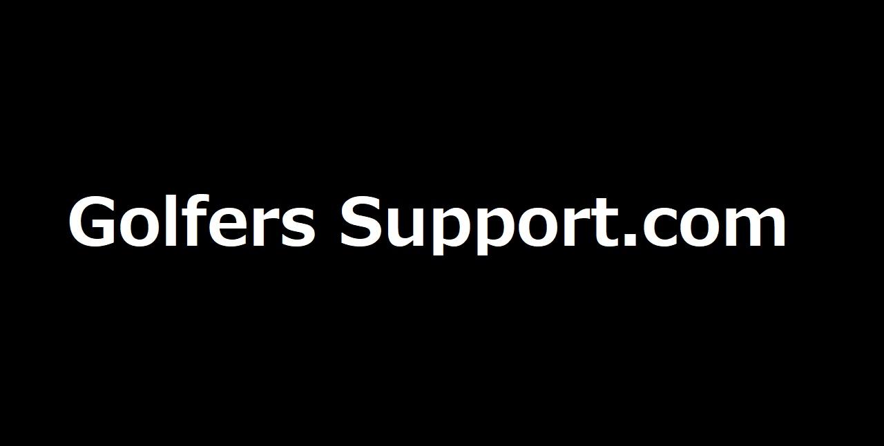 GolfersSupport.com